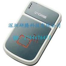 供应国腾二代身份证识别仪GTICR100-02