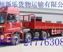 供应温州到锡林郭勒货运专线托运部图片