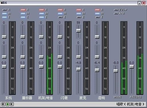 供应创新声卡SB0060调试WIN8系统32位KX图片