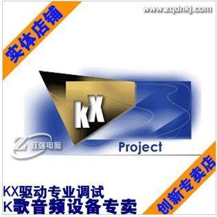 供应调试KX驱动有几种效果调试KX图片