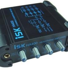 供应ISK/HA-400独立四路耳机放大器批发