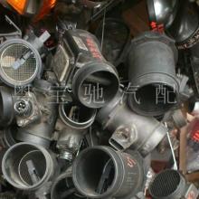 供应宝马735Li空气流量计 拆车件