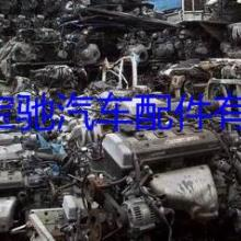 供应宝马X5发动机/变速箱/化油器拆车件
