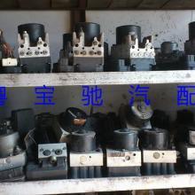 供应宝马735LiABS泵