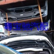 宝马530Li中网/前保险杠/拆车件图片