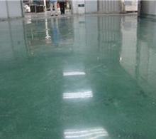 供应液态混泥土密封固化剂地坪