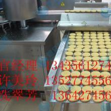 供应炒米饼机,核桃饼机,杏仁饼机,绿豆粉饼机