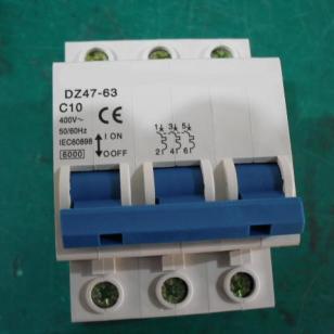 DZ47-63C45高分断小型断路器图片