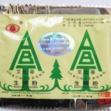 供應生根粉ABT植物生長調節劑中林佳林圖片