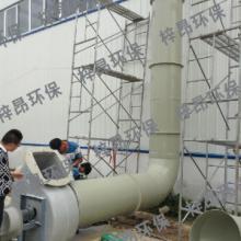 供应浙江温州橡胶厂废气处理净化设备批发