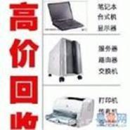 东莞回收硒鼓墨盒电脑