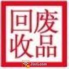 东莞回收公司
