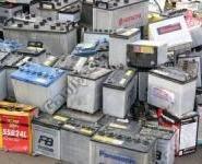 东莞道滘沙田上门回收废旧电池电瓶/东莞沙田道滘上门回收工厂废旧物品