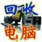 东坑企石沙田高价回收CRT显示器图片