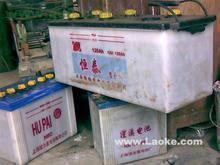 东莞废旧电池回收站