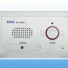 供应大量供应医用明装暗装病房呼叫分机-病房呼叫器报价-呼叫系统安装图片