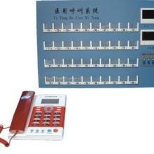 供应医用呼叫系统医用呼叫器-专业呼叫系统-病房呼叫器报价-养老院病房呼叫器批发图片