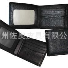 供应钱包/钱夹/长钱包/长钱夹/皮具礼品