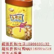 倍瘦清玉米汁纤体清脂玉米汁排毒图片