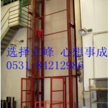 导轨式液压升降平台价格 液压升降平台厂家 液压升降货梯尺寸批发