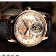 供应中国龙陀飞轮金雕表王
