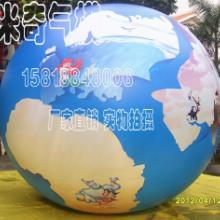 供应空飘大气球空飘球2米批发