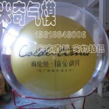 厂家长期供应2米直径优质落地气球双层落地气球批发