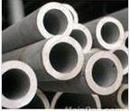 供应10crmo910合金钢管厂家