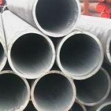 供应山东45crnimo合金钢管批发