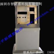 上海SLA激光快速成型广东深圳CNC图片