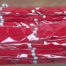 供应丝带-酒水包装丝带头布