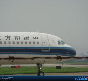 从深圳空运到天津专线国内航空货运图片