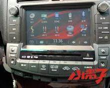 供应丰田13代新皇冠专用导航AVIC-F7135批发