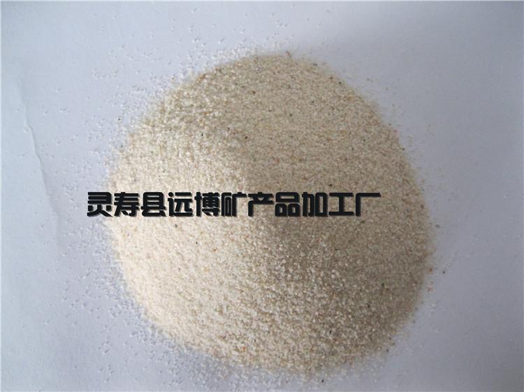 供应铸造砂覆膜砂