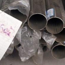 供应厂家直销汽车排气用不锈钢管