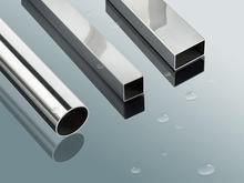 供应供201不锈钢矩形管工程装饰用管,25×13×0.6
