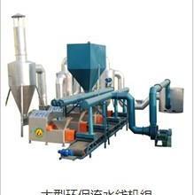 供应 回收机制木炭厂家 绿色环保节能木炭机 最优质的木炭机设备图片