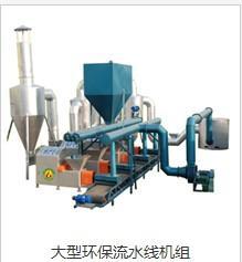 回收机制木炭的厂家图片/回收机制木炭的厂家样板图 (1)