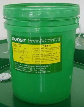 供应佛山绿色乳化油乳化液切削液图片