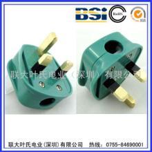 供应9518电源插头三脚扁插英标标准插头扁脚标准插头批发