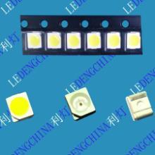 华东3528LED灯珠汽车灯专用倒车灯刹车灯转向灯车顶灯