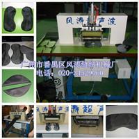 供应广州FT服装机械设备花边机
