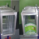 供应铝网框丝印