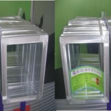 供应铝网框丝印批发