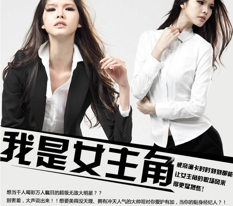 短袖白衬衫女装