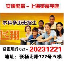 文峰广场电脑培训专业学院图片