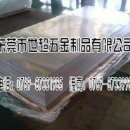大规格1100纯铝板图片
