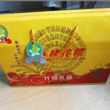 供应南京桂花鸭什锦彩色礼盒,南京鸡鸭礼盒包装,南京特产精美纸礼盒