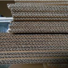 供应瓦楞原纸通用纸箱,南京纸箱,厂家批发纸箱图片