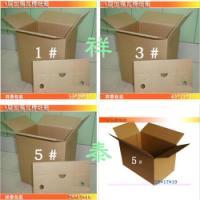 高强度双层瓦楞印刷纸箱